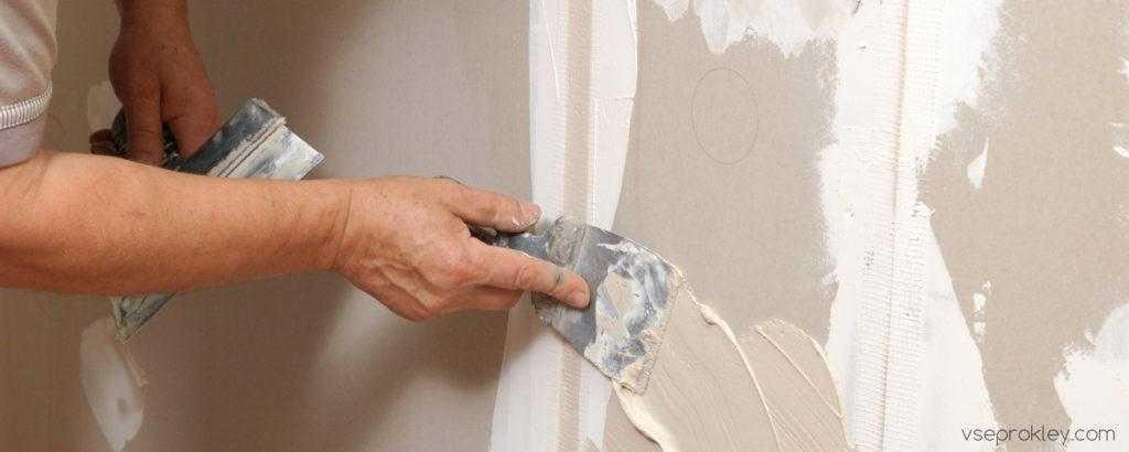 Шпаклевание стенок перед оклеиванием