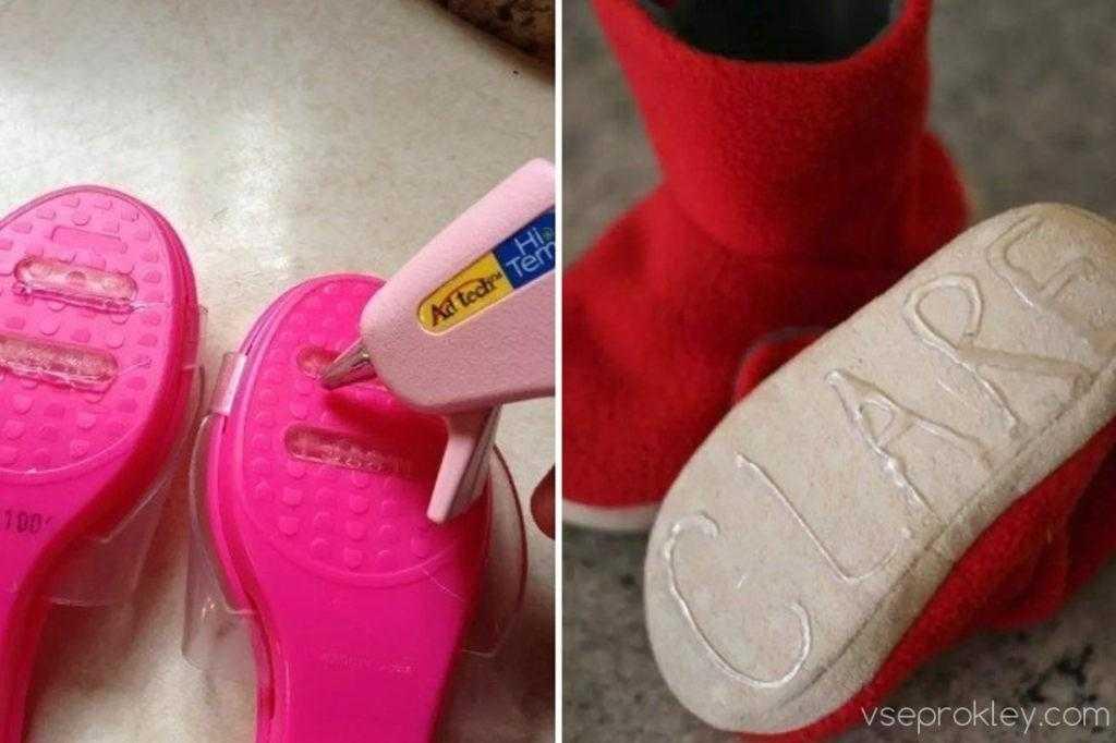 Делаем подошву обуви устойчивой