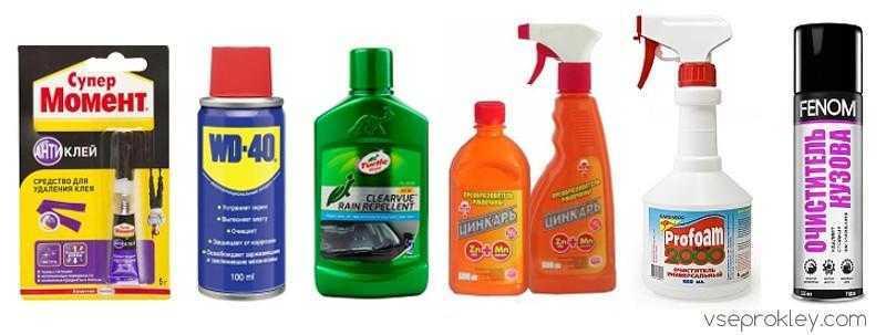 Спец вещества для очистки стекол машины