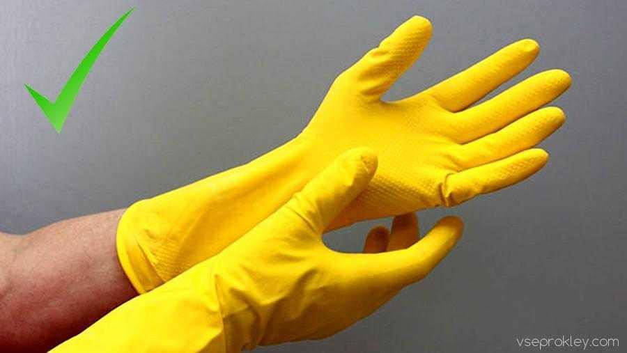 Перчатки защитные для быта