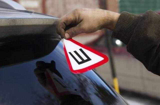 Наклеивание обозначения шипы на автомобиль фото