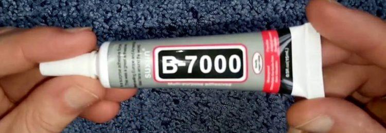 Клей b7000