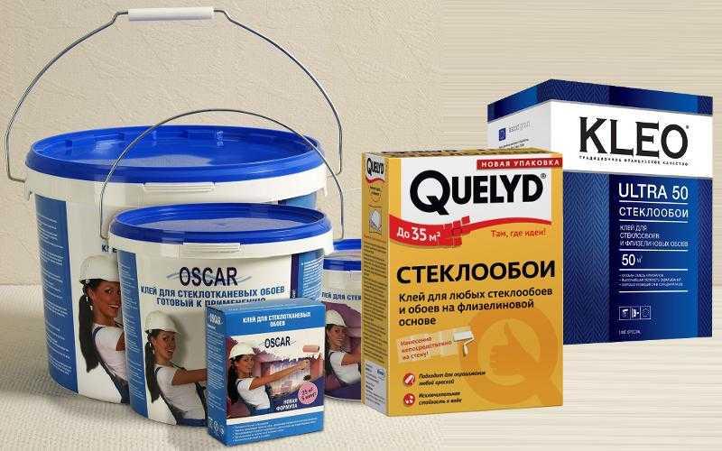 Oskar, Quelid и Kleo для стеклообоев любого типа фото