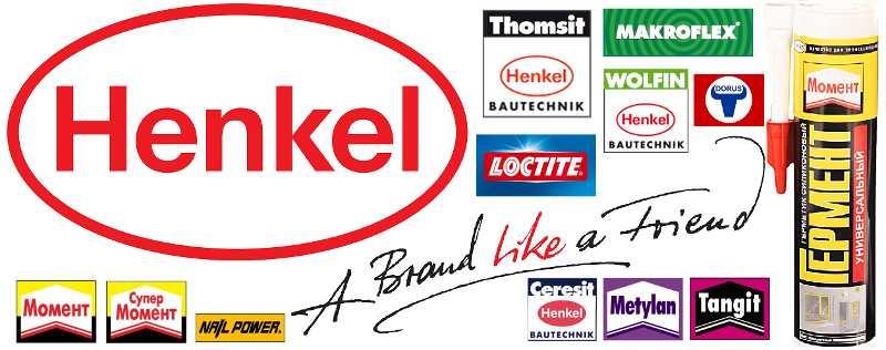 Томзит, Макрофлекс, Тангит, Локтайт и Момент от Henkel