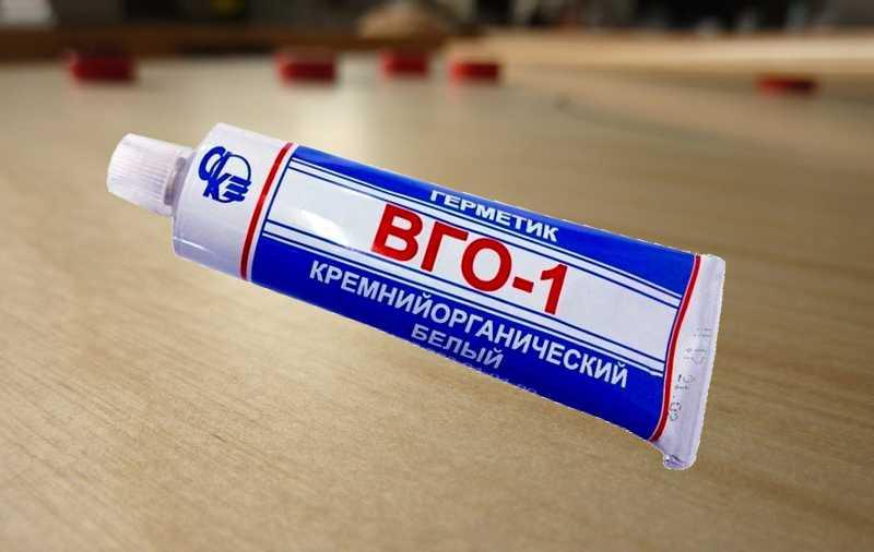 Белый кремнийорганический герметик ВГО в тубе