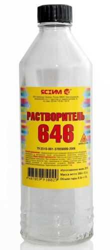 Растворитель Р646 в пластиковой бутылке