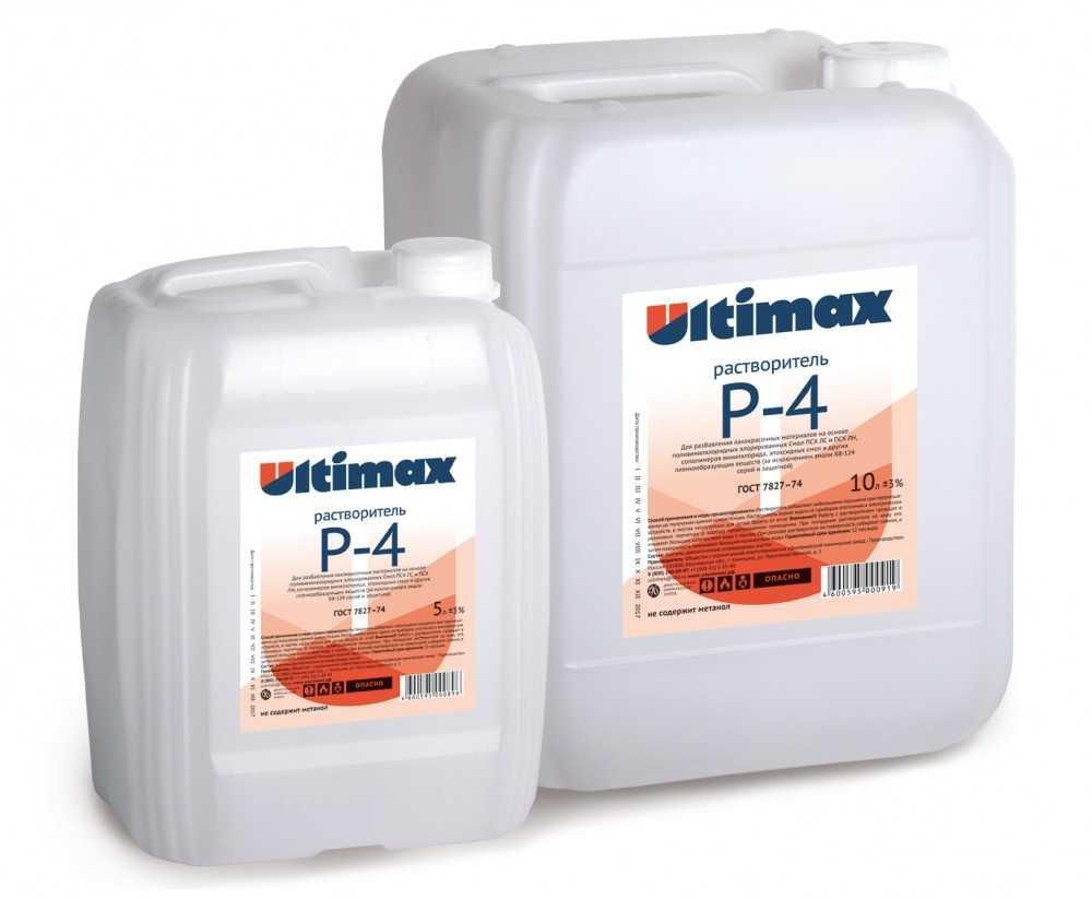 Растворитель Ультимакс Р-4 в пластиковых бочках