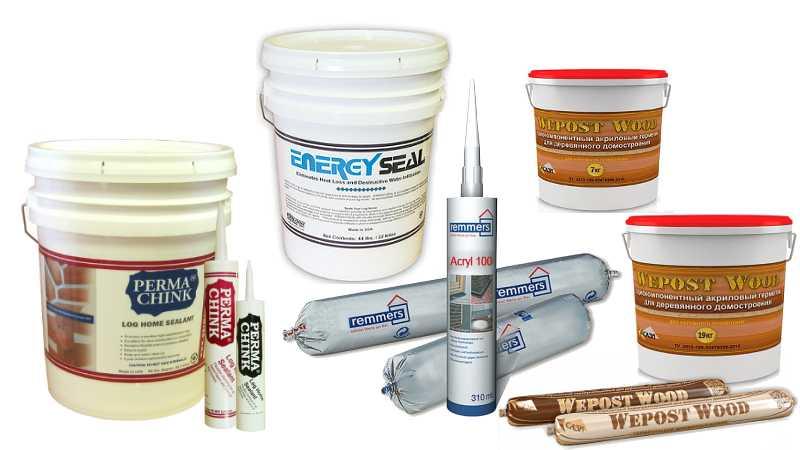Типы средств для герметизации межвенцовых швов