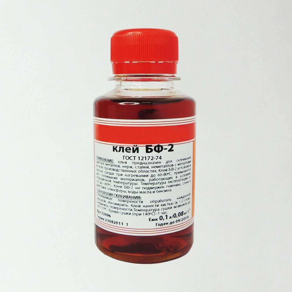 Синтетический фенолполивинилацетатный клей БФ